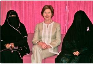 laura-bushsaudi-princesses